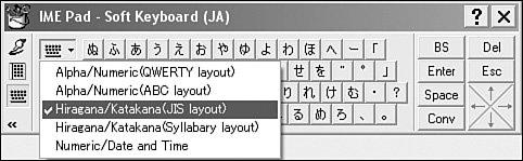 Hiragana Keyboard Layout Layout Soft Keyboard in